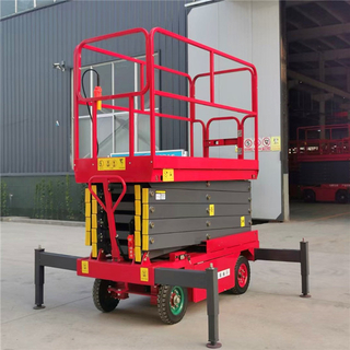 10m Auxiliary walk type Aerial Scissor lift table